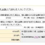f:id:nink:20100211232007j:image