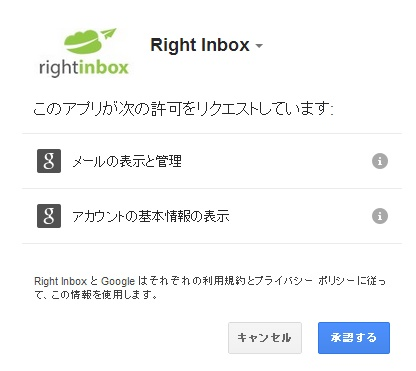 rightinbox03
