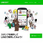 01 LINE Creators Market