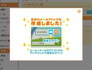 スクリーンショット 2014-04-22 19.16