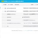 スクリーンショット 2014-04-24 11.51.50