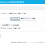 スクリーンショット 2014-04-22 19.31.33