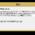 スクリーンショット 2014-04-23 21.37.46