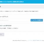 スクリーンショット 2014-04-22 19.31.23