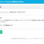 スクリーンショット 2014-04-22 19.31.28
