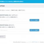 スクリーンショット 2014-04-22 19.31.37